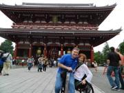Akasaka-Shrine